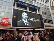 Lewis Hamilton pays tribute to Kobe Bryant