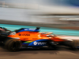 US investors set to buy stake in McLaren F1 team