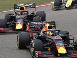 Red Bull aren't chasing 'certain number' of wins