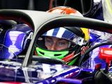 FIA approves CP Tech as first Halo supplier