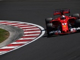 Vettel leads Ferrari front-row lock-out in Hungary F1 qualifying