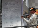 "Lewis Hamilton: ""There was no room for error or mistake"""