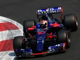 Toro Rosso 'optimistic' of points