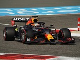 Red Bull improvements in pipeline for Imola