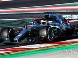 Hamilton brushes off Vettel's track record pace
