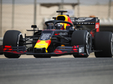 "Dan Ticktum: ""A Lot To Take In"" In Bahrain Test For Red Bull"