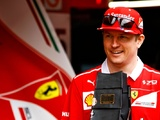Ferrari success the result of 2016 gains - Raikkonen