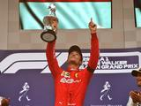 Charles Leclerc dedicates maiden F1 win to Anthoine Hubert