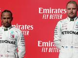 Victorious Valtteri Bottas admits to mixed emotions