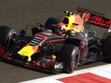 Mexican Grand Prix: Max Verstappen heads Lewis Hamilton in final practice
