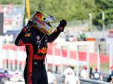 Max Verstappen gets Austria award after F1 confirms Robert Kubica glitch