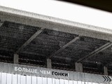 How would F1 manage a Sochi qualifying washout?