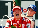 Another Schumacher sets sights on F1