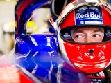 "Kvyat Eyeing Points in China: ""I believe we can have a really good weekend"""
