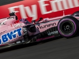 Force India revels in 'wonderful' fourth place