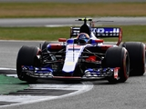 Toro Rosso cleared of wrongdoing