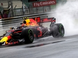 Vettel: Red Bull 'very fast' in mixed weather