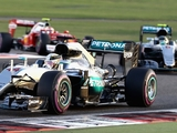 What's next for Formula 1?