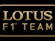 Lotus: BIC used confidential report