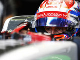 Japanese GP: Practice notes - Haas