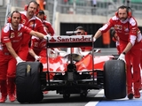 Ferrari admits gearbox issues 'concerning'