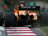 McLaren admits it wasn't ambitious enough with MCL33