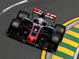 Haas were ordered to remove T-wing