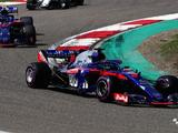 Mix-up over instruction led to Toro Rosso clash at F1 Chinese Grand Prix