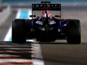 Vettel focused on Red Bull swansong not Mercedes