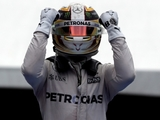 Hamilton relieved after 'horrible' start