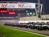 New F1 teams could benefit from $200m waiver