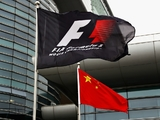 Formula 1 agrees major TV deal in China