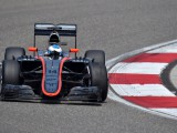 McLaren target to be competitive by end of season