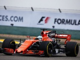 McLaren disappointed with double DNF