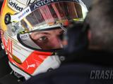 No surprises from 2020 Red Bull package - Verstappen
