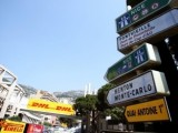 Monte-Carlo: It's like cycling in your house