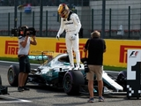 Hamilton 'humbled' to equal Schumacher tally