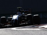 Force India to use Toyota windtunnel