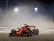 Vettel forced into pre-quali engine change