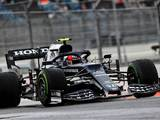 Gasly criticises AlphaTauri for 'bad job' in qualifying